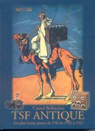 Images: camel.jpg